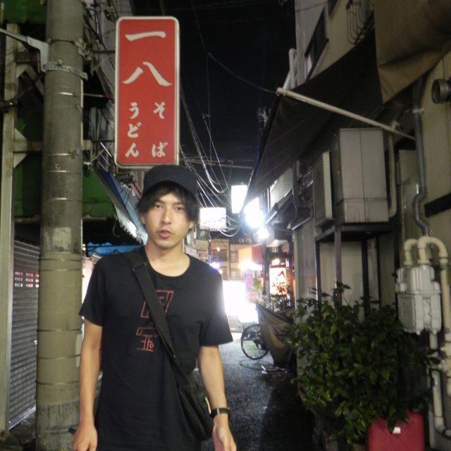 10/15.土 番外編『2時間』ゲスト国宝太郎