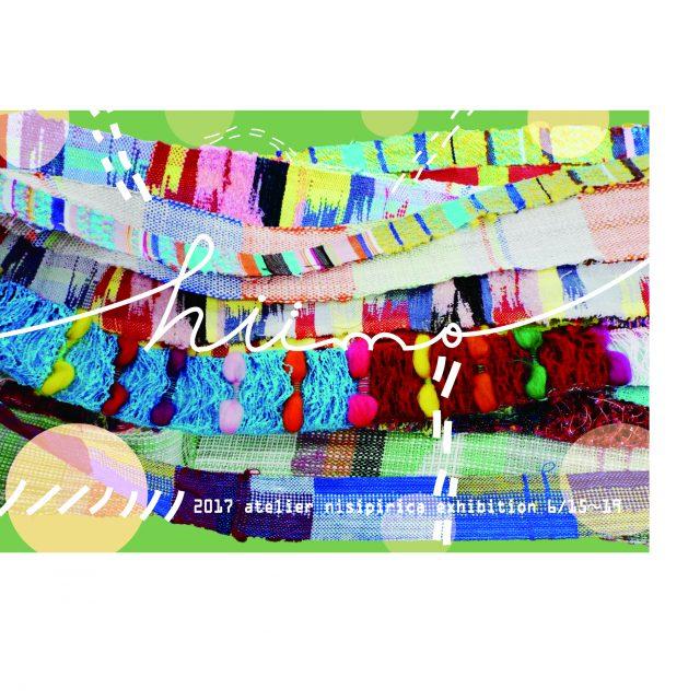 6/15.木〜ニシピリカさをり織り『hiimo(ひぃーも)』