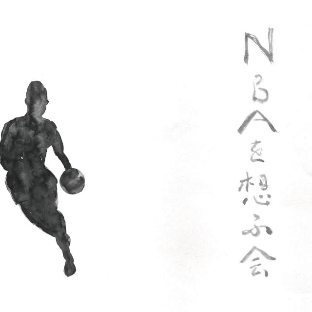 12/27.水『NBAを想ふ会』プレビュークリスマス