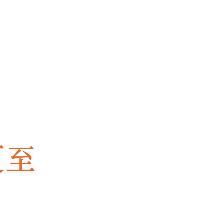 6/21.木 夏至詩(仮)